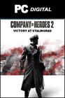 Company Of Heroes 2 - Victory at Stalingrad PC DLC